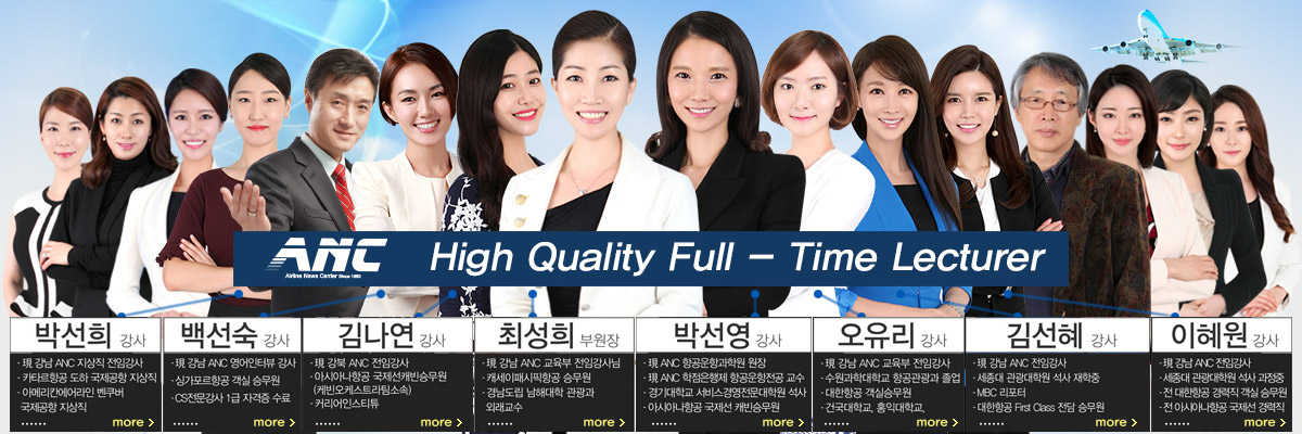 high quality full-time